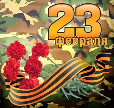 Женщине служить в армии поздравления 23 февраля