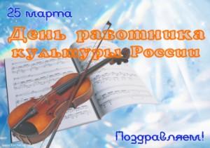 http://prazdnik-portal.ru/wp-content/uploads/2012/03/744048-300x211.jpg
