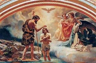 Крещение Господне (Богоявление). Поздравления с Крещением