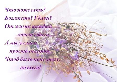 стихи и картинки поздравления с днем рождения